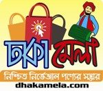 Dhakamela – Men Wallet